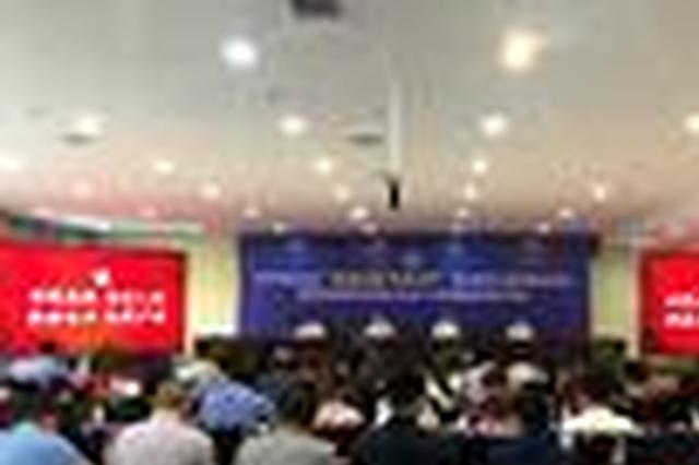 长沙警方推出二十条举措:虚拟警察24小时网上巡查