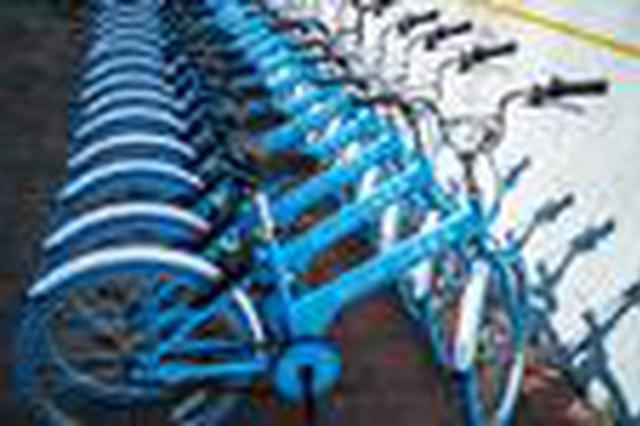 小鸣单车进入破产程序 用户可在6月27日前申请退押金