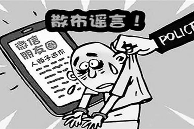 湘潭湘乡市人民医院有人用零食牵走小孩系谣言