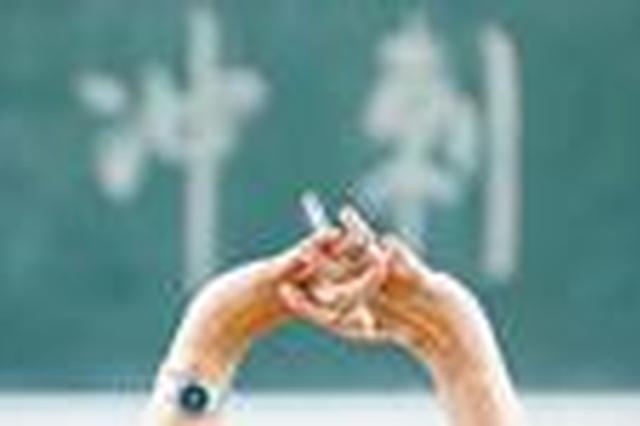 今年湖南超45万人报名参加高考 艺考招录有较大调整