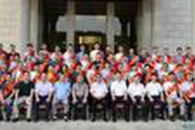 湖南省第六批短期援藏专业技术人员启程