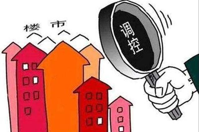 湖南省住建厅:加强房地产市场风险隐患排查