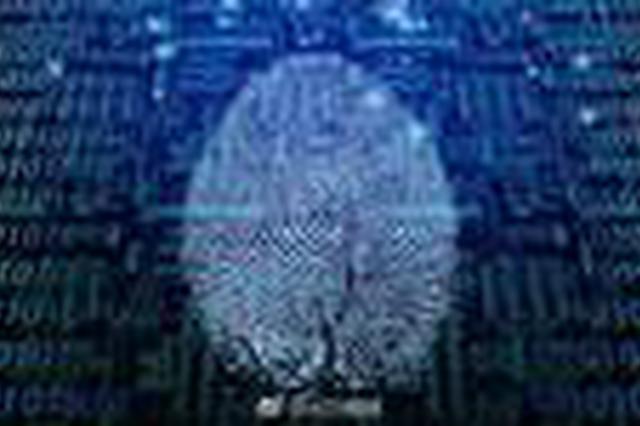 长沙男子熟睡时指纹被利用 微信内5.3万元瞬间被盗