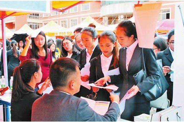 湖南今年高校毕业生37.42万人 创历史新高