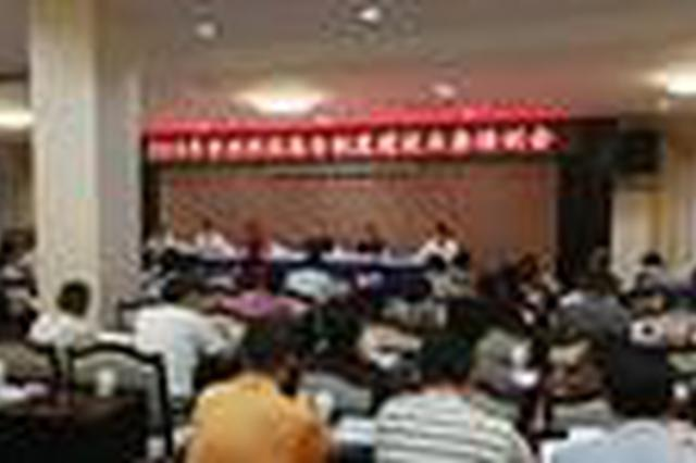 湖南全面推进市州科技报告制度建设