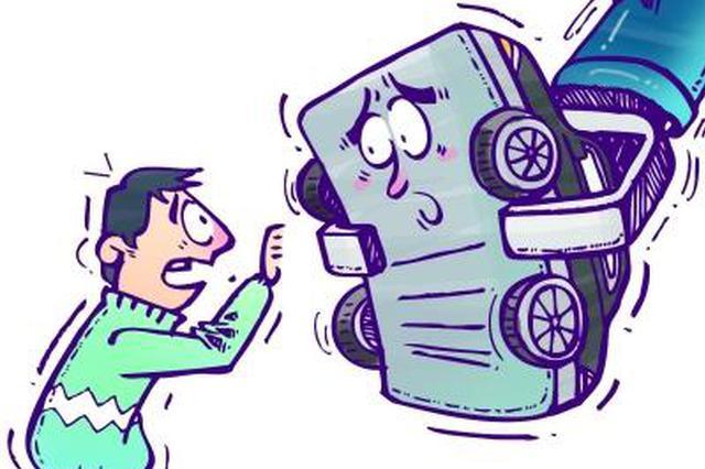 """湖南一男子车贷逾期被""""扣""""车 还收万元拖车费"""