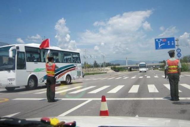 本周末橘子洲周边部分道路临时交通管制