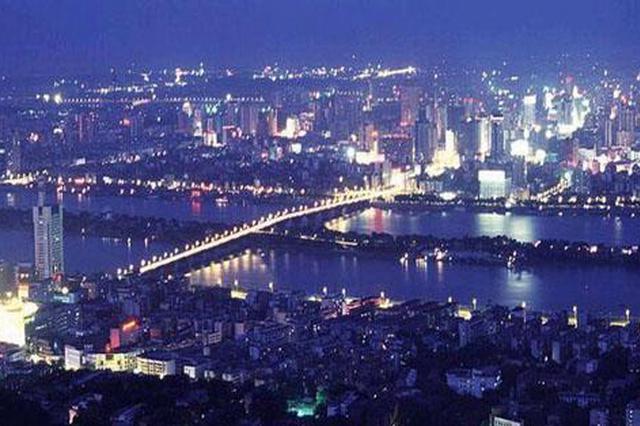 长株潭召开联席会议 争取迈入国家级城市群行列