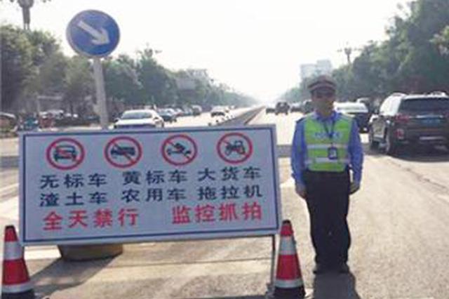 7月1日起 湖南不合规车辆运输车全面禁行