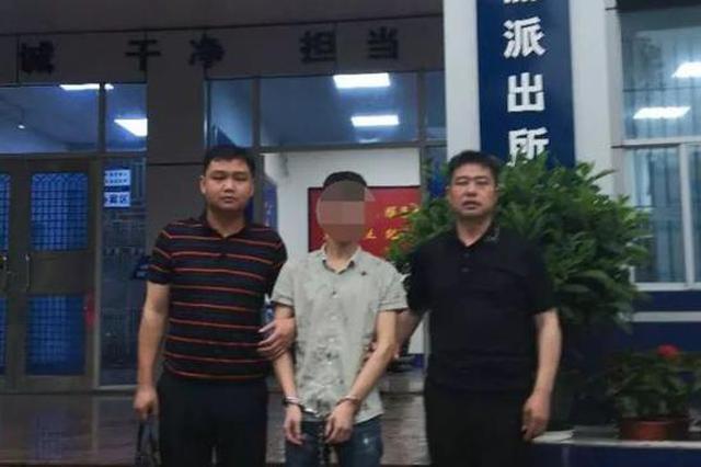 """小心""""木马病毒""""!郴州一男子4万元的游戏装备被盗"""