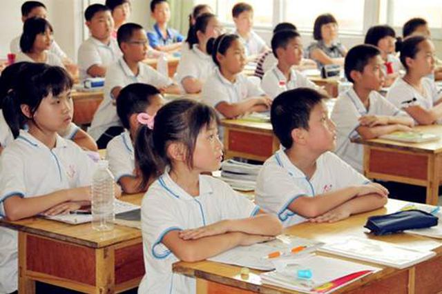 湘潭市普通中小学招生方案出台 今年政策有五大变化