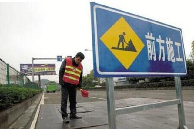 沪昆高速潭邵段大修二期6月启动 走沪昆高速这么绕行