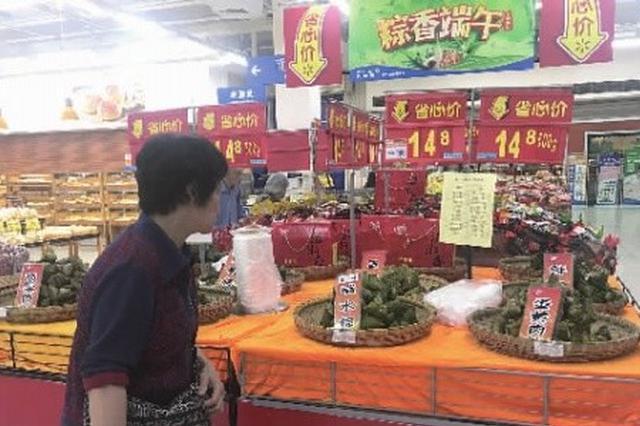 """长沙""""奇葩""""粽子上市 小龙虾、辣条味的你会吃吗"""
