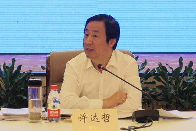 湖南省政府常务会议 部署建设全域旅游基地等工作