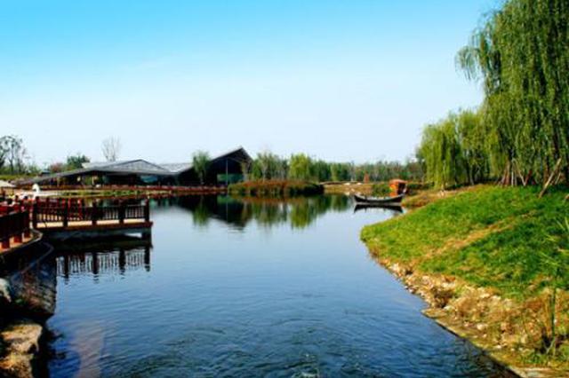 长沙河西将添一处近4万平方米人工湿地公园