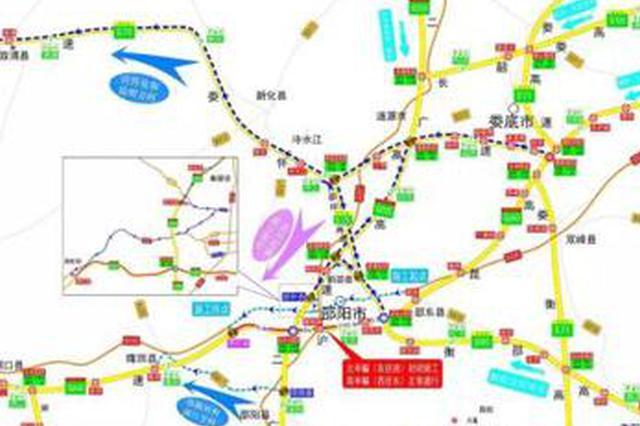 紧急扩散!G60沪昆高速邵阳段 东往西交通封闭3个月