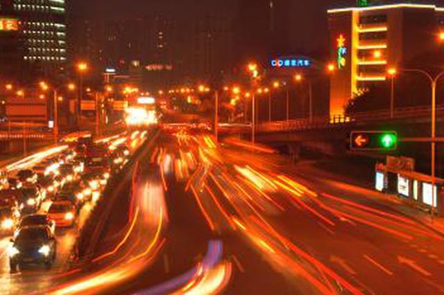 2018年1至4月湖南招商引资2264.1亿 外资增长快