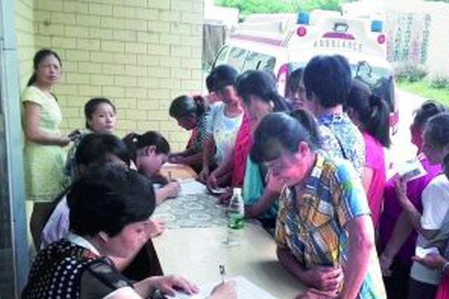 """邵阳隆回为3万名农村适龄妇女进行""""两癌""""免费检查"""