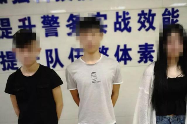 邵东公安禁毒严打 一天内抓获7名涉毒人员