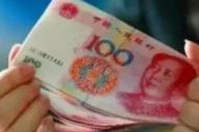 最高奖励2万元!湘潭人发现这些行为请举报