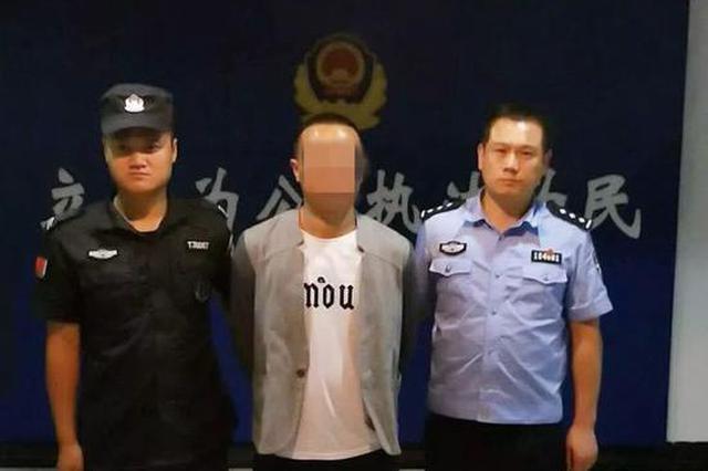 郴州一槟榔经销商利用工作便利造假售假被刑拘