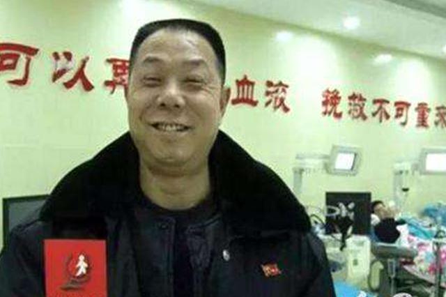 """郴州桂阳 """"献血达人""""肖小兵 十八年献血10万余毫升"""