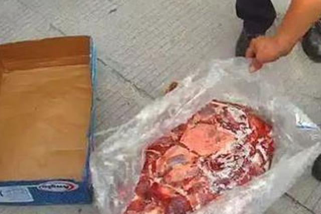 常德查获20吨走私牛肉 涉案金额高达百万元