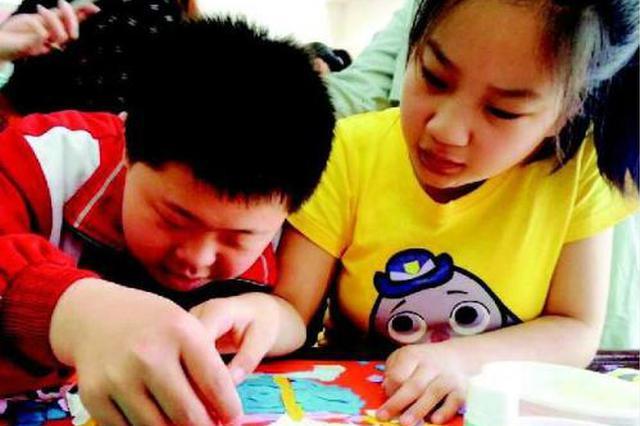 到2020年 湖南适龄残疾儿童入学率要达95%