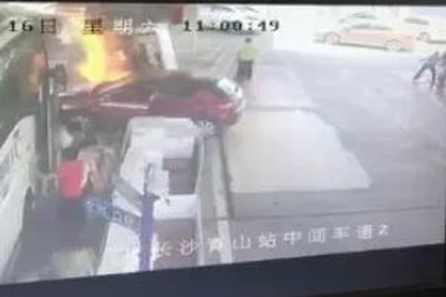 38秒生死救援!中石油长沙岳麓大道加油站被撞起火