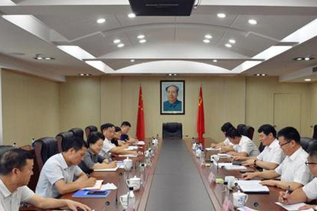 重磅!中国二冶集团湖南分公司总部即将搬到永州