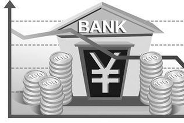 湖南5月非金融企业存款减少253亿