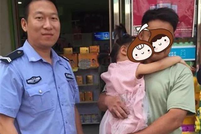 邵阳警民接力 为小女孩寻亲
