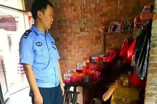湘西警方查处一起恶意骚扰110报警电话案件