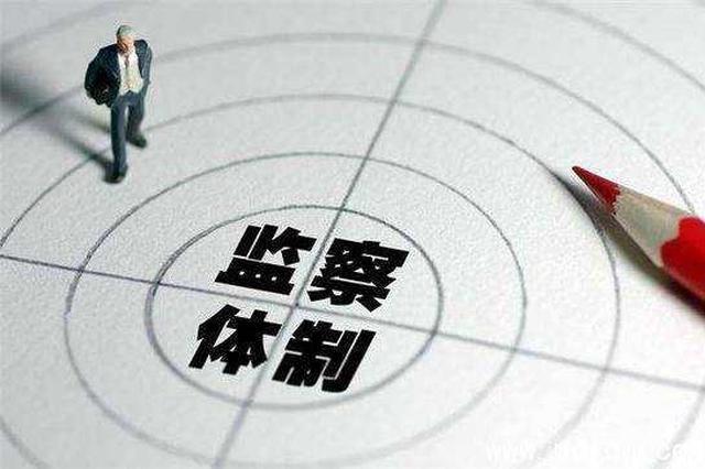 """湖南省纪委监委开展节前监督检查 拧紧各级作风""""发条"""""""