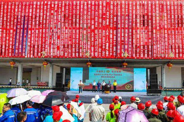 张家界16家单位联合举行危化品应急演练 700余人参加