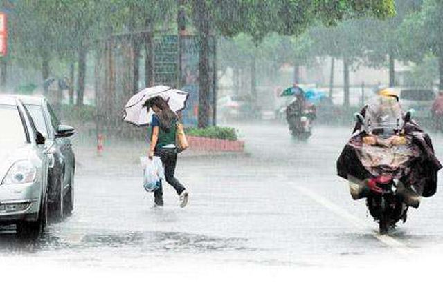今天开始湖南将迎来新一轮强降雨 长沙等有大到暴雨