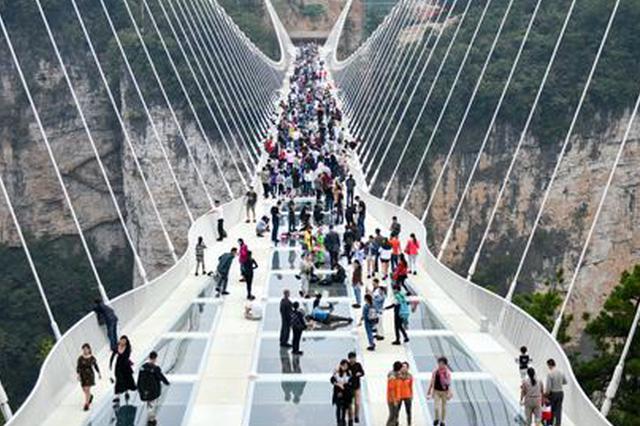 张家界端午迎客超160万人次 实现旅游收入7.18亿
