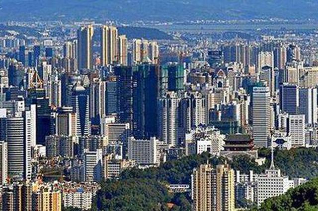 长沙5房产企业因捂盘被暂停在长参与土地招拍挂