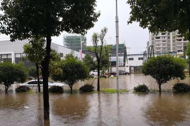 湖南暴雨来袭!未来三天将持续强降雨
