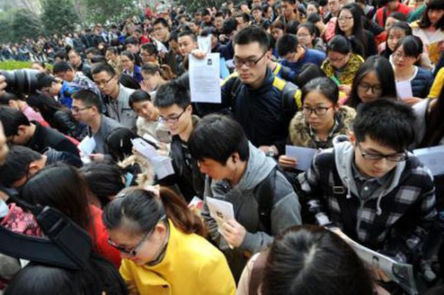 湖南省23日至26日进行公务员集中面试 地点在这里