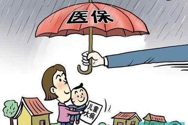 湖南省本级新增一批医保协议机构
