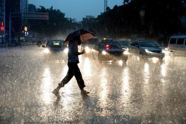 湖南强降雨持续 多地启动Ⅳ级应急响应