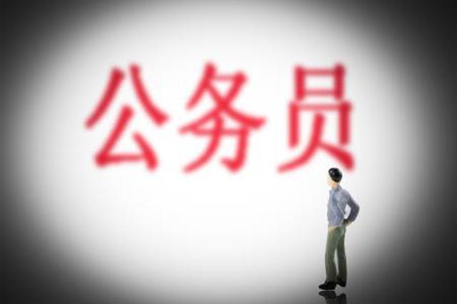 """湖南1.8万考生参加""""省考""""集中面试"""