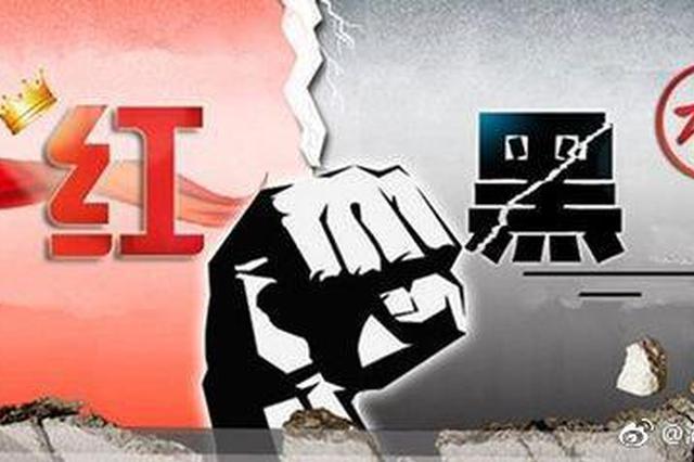 """湖南省住建厅:将发布房地产行业""""红黑名单"""""""
