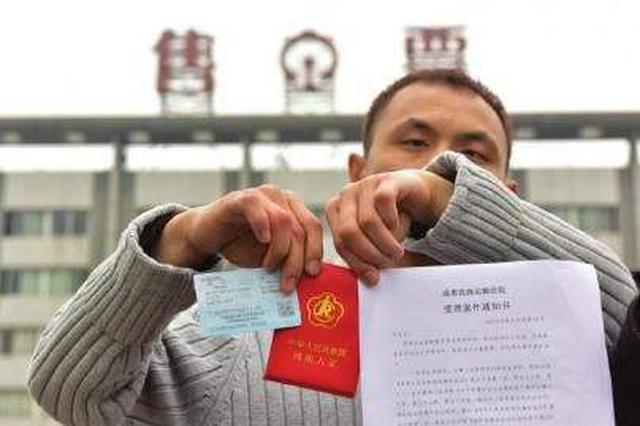 """益阳一名律师发公开信""""安化法院没让我多跑一次"""""""