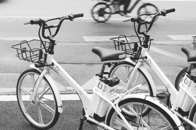 湖南安委办印发方案 各市州督促企业12月前收回共享电单车