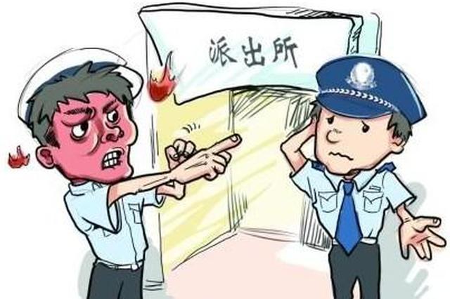"""为帮兄弟""""讨公道"""" 岳阳县两男子大闹派出所获刑罚"""