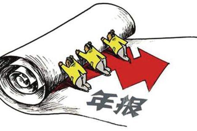 """不纳税、不开业 湖南清理出""""僵尸""""企业24082户"""