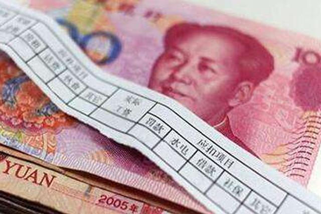 2017年湖南省在岗职工月平均工资5500元