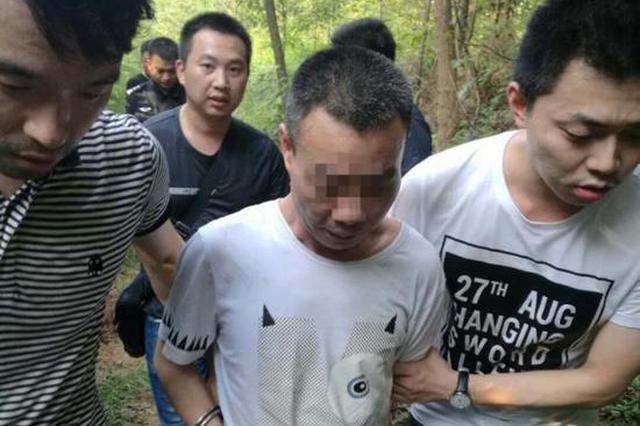 长沙一男子将人杀死在家中 警方八个昼夜连将其抓获